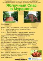 post-3297-0-83732900-1503051033_thumb.jpg
