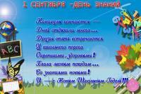 post-18771-0-79384000-1346487204_thumb.jpg
