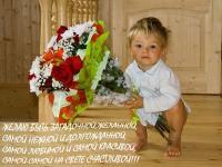 post-23110-0-84476100-1347953015_thumb.jpg