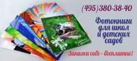 post-13852-0-26520700-1379822990_thumb.jpg