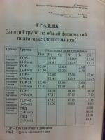 IMG_0724.JPG