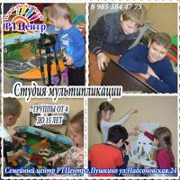 темы Аквариумные подготовка к школе в пушкино какая
