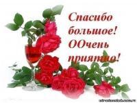post-17156-0-16395600-1349363964_thumb.jpg