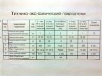 post-9472-0-50008400-1349249182_thumb.jpg