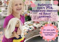 post-8549-0-25250100-1414746028_thumb.jpg