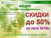 post-14349-0-08355900-1445923034_thumb.jpg