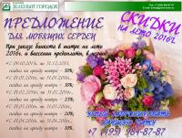post-14349-0-74949800-1445923018_thumb.jpg