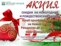 post-14349-0-77899400-1445922993_thumb.jpg