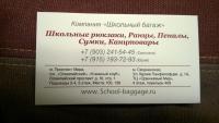 post-23727-0-79678500-1475590789_thumb.jpg