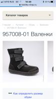 post-13986-0-63278100-1508317151_thumb.png