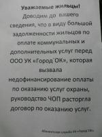 post-18774-0-72963300-1385735610_thumb.jpg