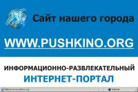 post-1-0-37207000-1416846114_thumb.jpg