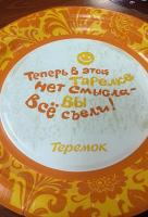 post-1459-0-49188700-1446652195_thumb.jpg