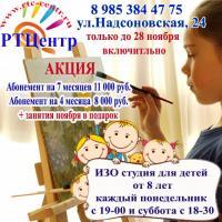 post-63892-0-12618700-1479828086_thumb.jpg