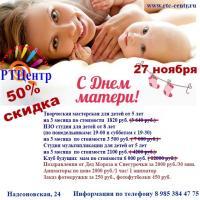 post-63892-0-73751700-1479828078_thumb.jpg