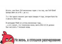 H0A_Eorndbw.jpg