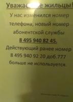 post-28767-0-15836600-1356017546_thumb.jpg