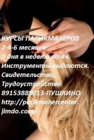 post-13429-0-81800200-1387360044_thumb.jpg