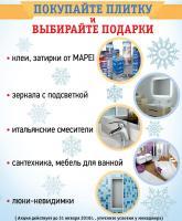post-41833-0-99870300-1450447919_thumb.jpg