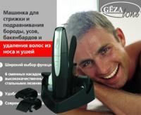 post-21694-0-38137800-1480877092_thumb.jpg