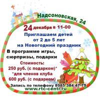 post-63892-0-25039600-1480794346_thumb.jpg