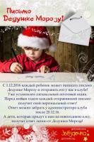 post-8549-0-51714200-1481178088_thumb.jpg