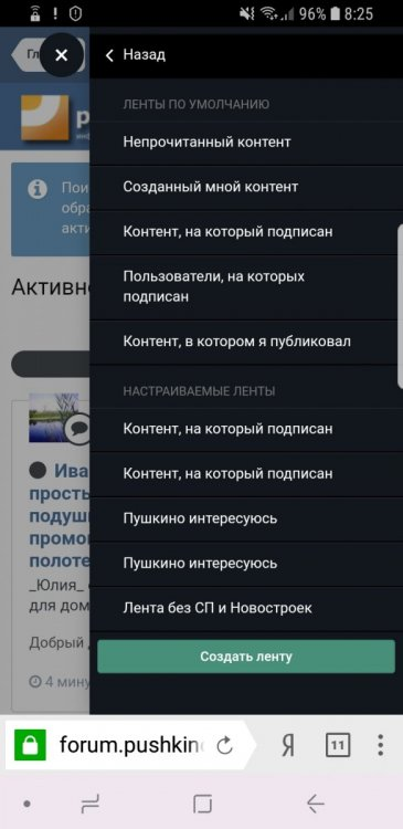 1169215332_Screenshot_20180617-082509_YandexBrowser.thumb.jpg.5af422cbbe091afc5a765b5a6249f320.jpg
