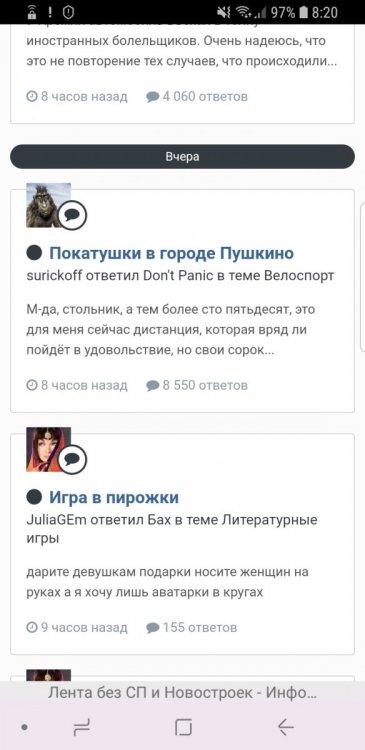 1458464217_Screenshot_20180617-082013_YandexBrowser.thumb.jpg.8a54dc6e22c9611001be02e94b9f1096.jpg