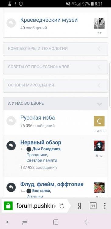 504961946_Screenshot_20180617-082152_YandexBrowser.thumb.jpg.473c55d9c523426e8f95c6d96b63ec89.jpg