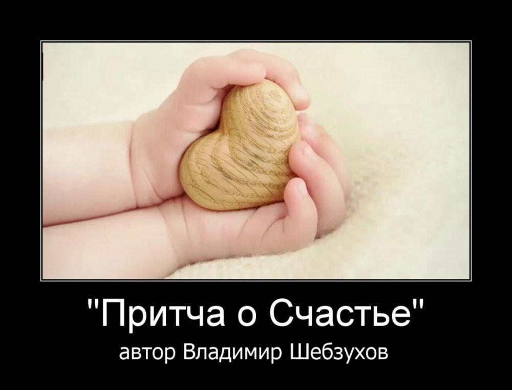 1415150880_.thumb.jpeg.483e3a2d2ece4cfe4089b04c8fbec4dd.jpeg
