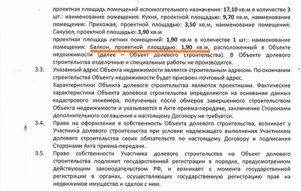 Screenshot_2018-07-24-07-55-06-471_ru.yandex.disk.png
