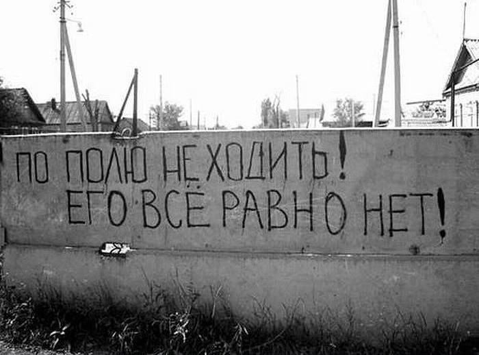 Русский дзен.jpg