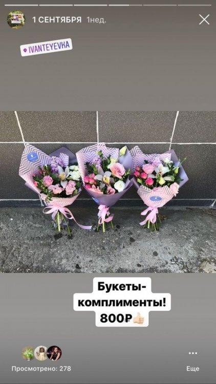 IMG-20180821-WA0000.jpg