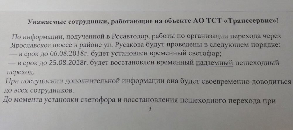 IMG_20180807_144806.jpg