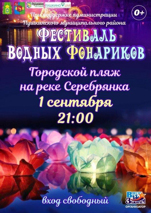 IMG_20180829_090448_539.thumb.jpg.92e281f27d1fa7c4f192429303cc9d81.jpg