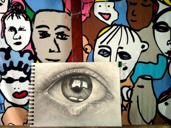 Всевидящее око...оно среди нас