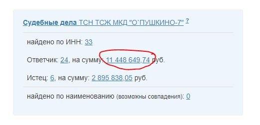 1.JPG.e9b33a69f71ea10c3645e49997a4d5ac.JPG