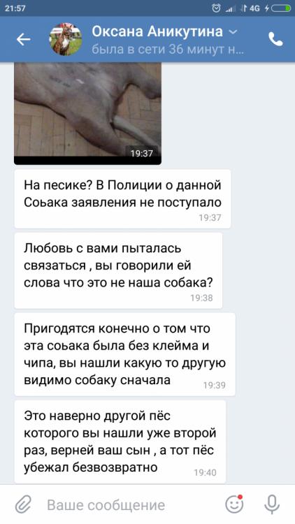 Screenshot_2018-10-21-21-57-58-133_com.vkontakte.android.png