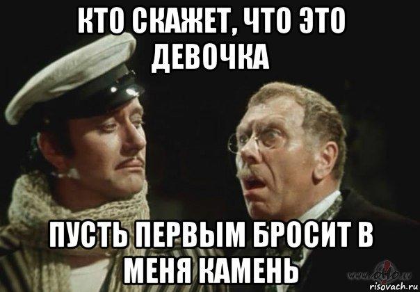 kto-skazhet-chto-eto-devochka-pust_66894445_orig_.jpg.dcdcad937c06d9452a0824a28dc7d5cf.jpg