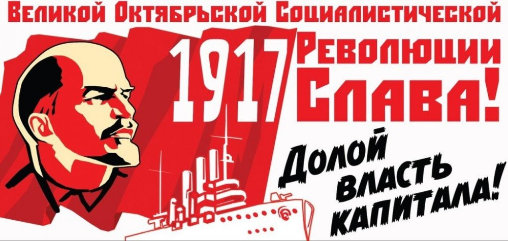 1917.thumb.jpg.93ff588189a82d4009eb8ce035ecdfb4.jpg