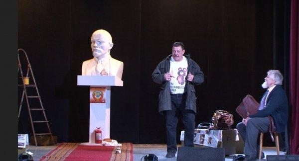 Театр ПУШОРГ