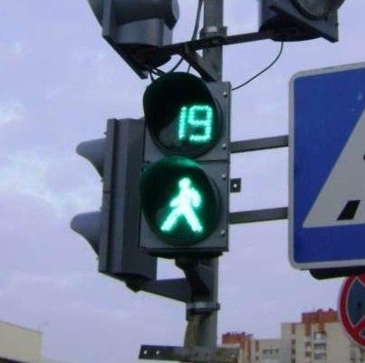 Светофор-1.jpg