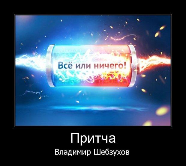1390370810_.jpg.5198ae33d8950ee0c3aa92b901611067.jpg