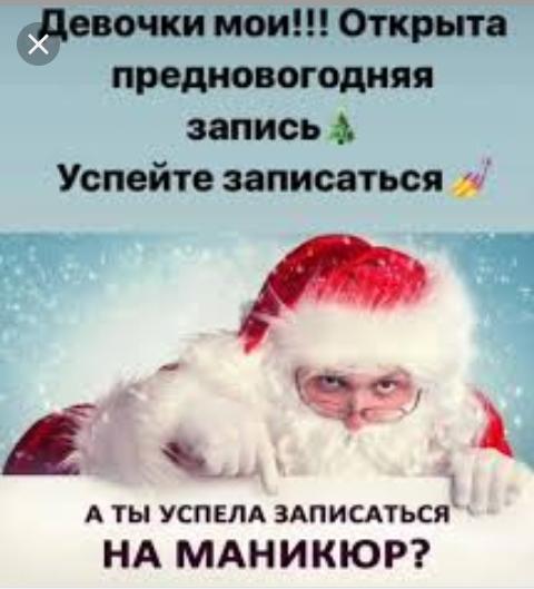 Screenshot_2018-12-11-21-14-58-1.png