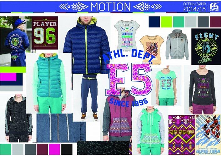 motion men copy-01.jpg