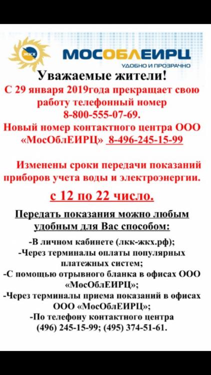 Screenshot_2019-01-25-14-22-15-157_com.whatsapp.png