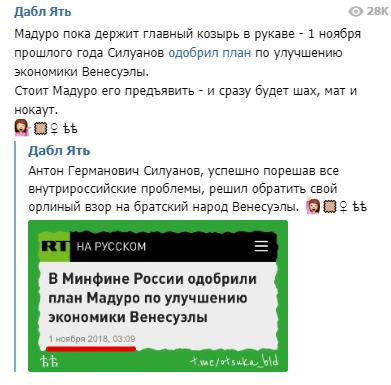 joxi_screenshot_1548322762581.png