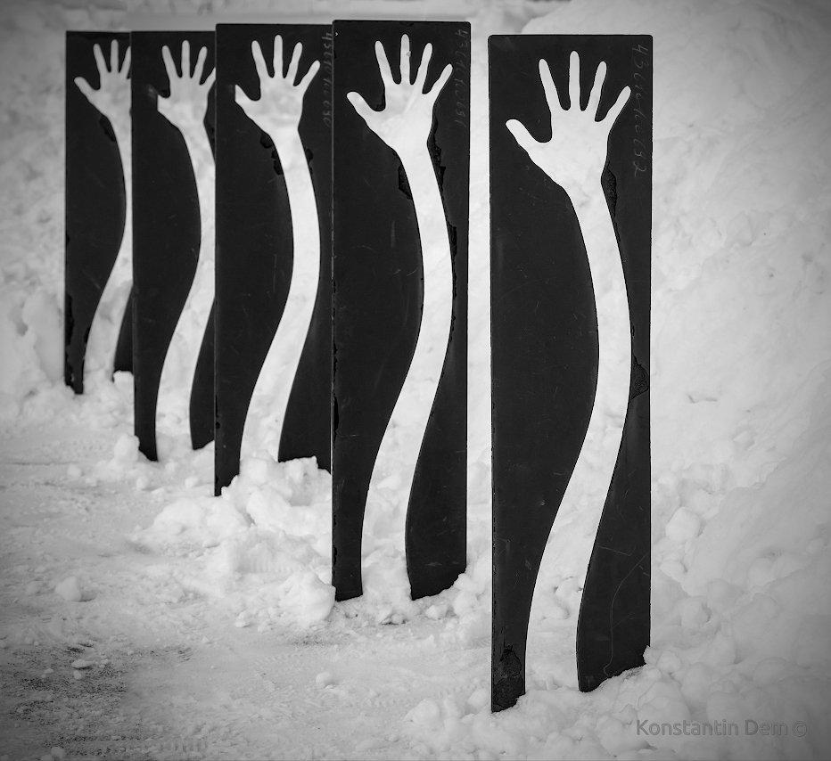 Руки рук