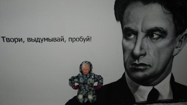 Плечо отсидела...брысь! ))