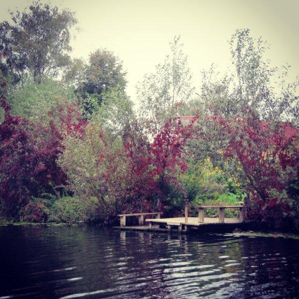 Осенний Трубеж